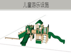 绿色儿童游乐设施