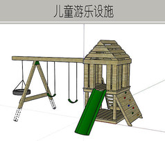 木屋儿童游乐设施