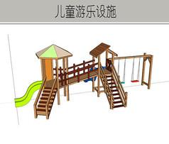 木制儿童游乐设施模型