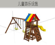 三色木质儿童游乐设施