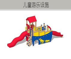 小型儿童滑滑梯设施