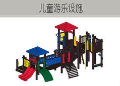时尚儿童游乐设施
