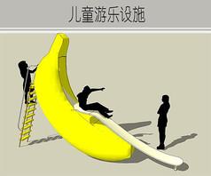 香蕉滑滑梯