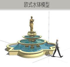 女神雕塑叠泉水钵