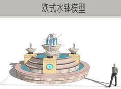 粉色水钵模型