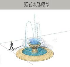散喷喷泉模型