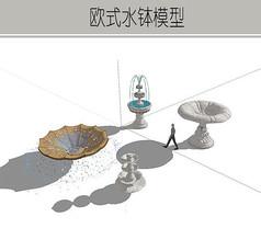 四种水钵模型