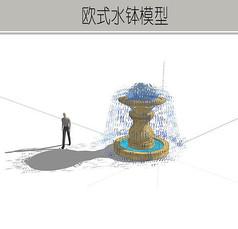 小型水钵模型