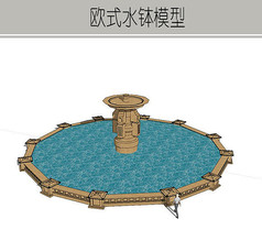 圆形欧式水池模型