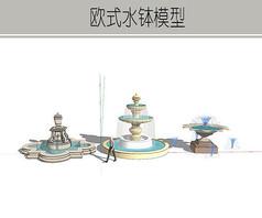 三种水钵模型
