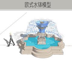 散状喷泉水钵模型