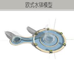 圆形欧式水钵模型