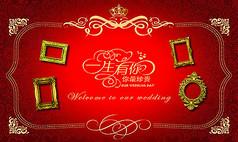 红色欧式婚礼背景