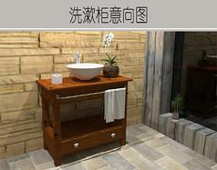 单人木质洗漱柜意向图