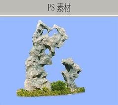 景观假山石造型PS素材