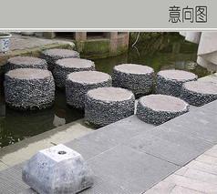 圆形石质汀步