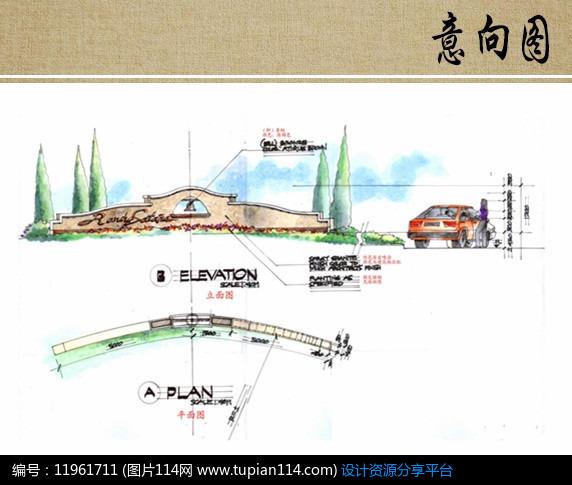 3d素材 方案意向 手绘素材 入口特色景墙设计