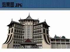 养生度假酒店建筑设计