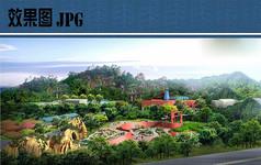 科技示范园景观鸟瞰图