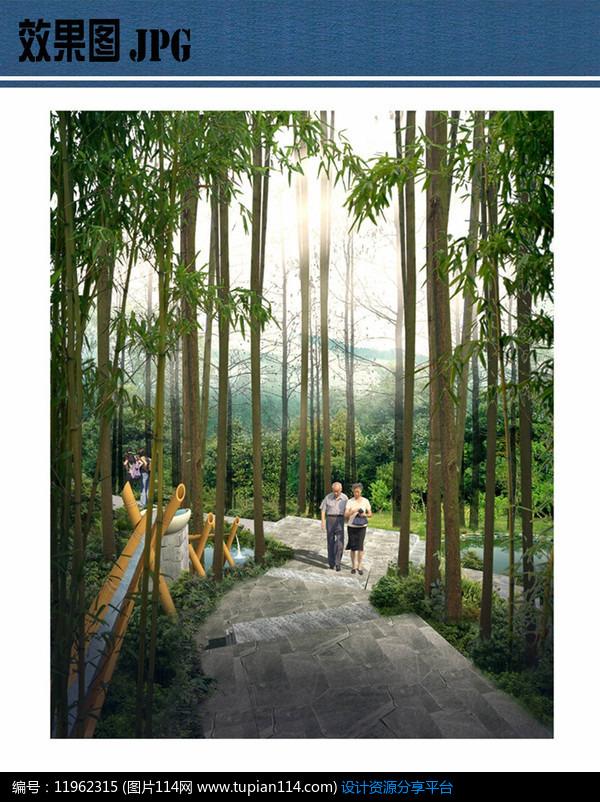 [原创] 山林小径景观效果图
