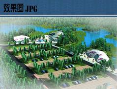 生态公园服务区鸟瞰效果图