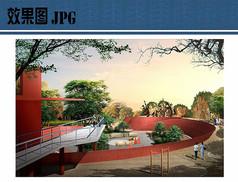 水土文化展示园透视