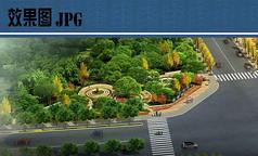 道路节点公园鸟瞰效果图