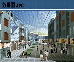 商业步行街效果图