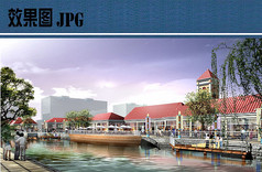 滨水购物街景观效果图