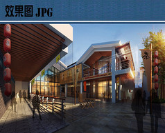 茶室设计效果图JPG