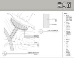 小区游步道典型铺装详图