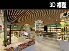 白绿色装饰超市3D模型