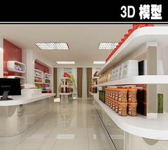 超市前台3D模型