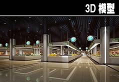 大型蔬果超市3D模型