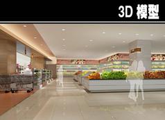 水果超市3D模型
