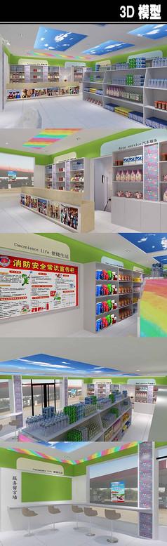 便捷超市3D模型