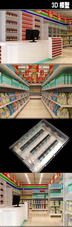 大型超市3D模型