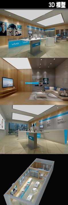 vivo手机店3D模型