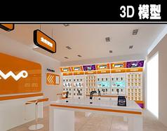 Wo手机店3D模型