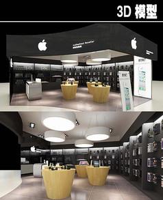 黑色苹果旗舰店3D模型