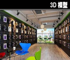 绿色手机贴膜店3D模型