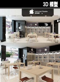 苹果手机店3D模型