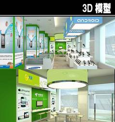 电信手机店3D模型