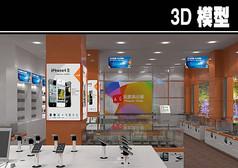 联通营业厅3D模型