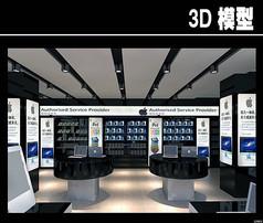 苹果售后店3D模型