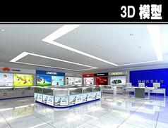 移动营业厅3D模型