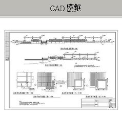 亲水平台CAD