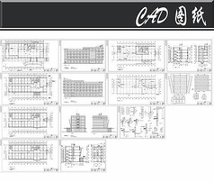 办公楼建筑施工图