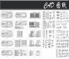 多层办公楼施工图