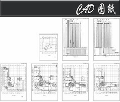 某国际大厦建筑方案图